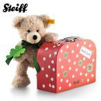 シュタイフ Steiff フィン スーツケース クローバー テディベア (Fynn Teddy bear in suitcase clover) 114007 【DM(メール)便NG】【熨斗不可】