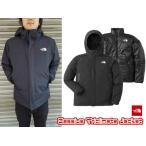 防水透湿アウター&保温力ジャケットの3wayジャケット