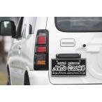 COOL617α LEDブロックテール AutoCross