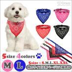 バンダナ首輪 M〜Lサイズ 犬用首輪 ペット用首輪 猫用首輪 小型犬 中型犬