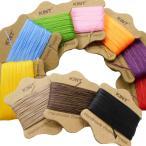 レザークラフト ロービキ糸 ビニモ 各20m 平糸 0.45mm 0.55mm 0.65mm ナイロン糸 ワックスコード 蝋引き糸 手縫い ハンドメイド素材 送料無料