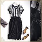 シンプル モノトーン ドレス パーティードレス ワンピース シルク ブラック 大人上品 大人かわいい 大きいサイズ 20代30代40代50代/[cae48]