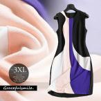 エレガントに決まるスレンダーライン/ドレス パーティードレス ワンピース 膝丈 大きいサイズ cae52