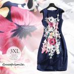 女心をくすぐる華やかフラワー/ドレス パーティードレス ワンピース 花柄 タイト スレンダーライン 膝丈 大きいサイズ cae57