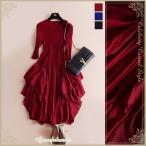 【期間限定ポイント10倍★送料無料】ワンピース ドレス 贅沢に配されたドレープの美しいフレアスカート cpz01