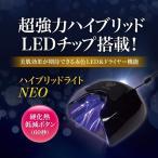 ネイル LEDライト 画像