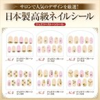 ネイルシール 貼るだけ (ジュエリー ストーン) 日本製高級ネイルシール AI0157A