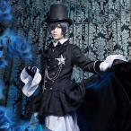 シエル コスプレ衣装 黒執事 豪華セット メンズ礼服 シエル・ファントムハイヴ cosplay コスチューム la121n1n1x0