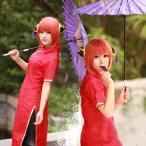 チャイナドレス 銀魂 神楽 コスプレ 変装 仮装 コスチューム cosplay ぎんたま 赤 ウィッグ追加可能 la306g3g3l5