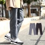 スーツ生地 ワイドパンツ メンズ バギーパンツ スラックス セットアップ 上下 可能 イージーパンツ ブラック グレー 黒