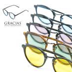 丸メガネ メンズ レディース 丸めがね 丸眼鏡 おしゃ