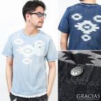Tシャツ メンズ レディース ユニセックス インディゴ ネイティブ サーフ オルテガ 半袖 ネイビー ブルー ブラック 春 夏
