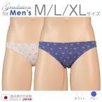 小花&ドット柄プリントメンズショーツ XL・大きいサイズ メンズ&レディース パンツ ショーツ インゴム パンティ 男性&女性 下着