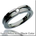 艶消しと艶ありのマットライン重ねつけOK シンプルペアリングブラックカラー レディース単品