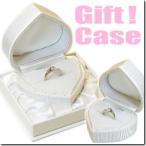 Yahoo!GRADIOR純白のハートで気持ちを伝える ハートのブライダルリングケース|ブライダルジュエリーケース|結婚指輪入れ|ウエディングリングケース|プロポーズ