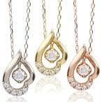本物の輝き!新作7wayペンダント!K18ゴールド全3色×ダイヤモンド |ネックレス|ピンクゴールド|イエローゴールド|ホワイトゴールド|プレゼント推奨品