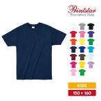Tシャツ キッズ 半袖 無地 男の子 女の子 薄手 綿100% Printstar(プリントスター) 4.0オンス ライトウェイトTシャツ 00083-BBTの画像
