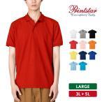 ポロシャツ メンズ 大きいサイズ 半袖 無地 Printstar プリントスター 5.8オンス T/Cポロシャツ(ポケット無し) 00141-NVP