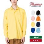 ポロシャツ メンズ 大きいサイズ 長袖 無地 Printstar(プリントスター) T/C長袖ポロシャツ(ポケット付き) 00169-VLP