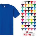 Tシャツ レディース 半袖 無地 吸汗速乾 glimmer グリマー 4.4オンス ドライTシャツ
