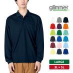 ポロシャツ メンズ 大きいサイズ 長袖 吸汗速乾 無地 glimmer(グリマー) 4.4オンス ドライ長袖ポロシャツ(ポケット付き) 00335-ALP