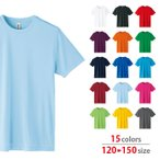 Tシャツ キッズ 半袖 スポーツ 吸汗速乾 無地 glimmer(グリマー) インターロックドライTシャツ 00350-AIT