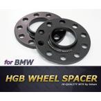 BMW用HGBワイドトレッドホイールスペーサー(2枚組)