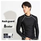 ラッシュガード メンズ 長袖 Tシャツ 水着 スイムウェア 大きいサイズ UPF50+ 紫外線対策 水陸両用 ロングスリーブ マリンスポーツ アウトドア フィットネス