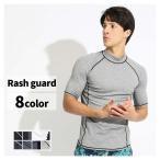ラッシュガード メンズ 半袖 Tシャツ 水着 スイムウェア 大きいサイズ UPF50+ 紫外線対策 水陸両用 ロングスリーブ マリンスポーツ アウトドア フィットネス