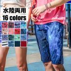 ショッピングサーフパンツ サーフパンツ 水着 メンズ 海パン 海水パンツ サーフパンツ サーフショーツ ショートパンツ ハーフパンツ 短パン post