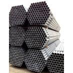 単管パイプ 足場パイプ 2.4mm × φ48.6 × 1.0m JIS G3444 STK500(48.6φ× 2.4 規格)