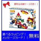 LaQ ラキュー ベーシック 401 ラキュー  ブロック 誕生日 5歳  男の子 おもちゃ