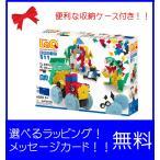【ポイント12倍!】LaQ ラキュー ベーシック 511 ラキュー  ブロック 誕生日 5歳  男の子 おもちゃ