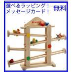 スロープトイ フラワーガーデン Playme プレイミー 木のおもちゃスロープ おもちゃ 0歳 1歳 2歳 誕生日 木のおもちゃ ニックスロープ NICスロープ