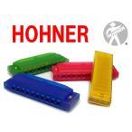 ジュニアハーモニカ HOHNER ホーナー社 子供の楽器