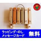 オークヴィレッジ・Oak Village 無塗装の木のおもちゃ 小さな森の合唱団(琉球版)  お誕生日 1歳 幼児楽器 出産祝い 国産材使用