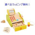 正規品 エドインター [森のくるくるピッピ!レジスター] 木のおもちゃ 木製玩具 おもちゃ レジ おもちゃ レジスター ままごと