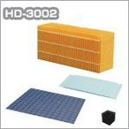 ダイニチ加湿器 HD-3002用フィルターセット