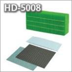 ダイニチ加湿器 HD-5008用フィルターセット