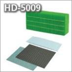 ダイニチ加湿器 HD-5009用フィルターセット