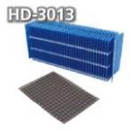 ダイニチ加湿器 HD-3013フィルターセット