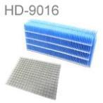 ダイニチ加湿器 HD-9016用フィルターセット