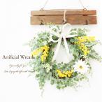 ミモザ リース ガーベラ 春リース 玄関飾り 花 ハンドメイド