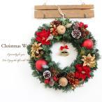 クリスマスリース 玄関飾り おしゃれ