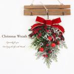 クリスマスリース クリスマススワッグ 玄関飾り おしゃれ