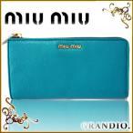 正規新品miumiu ミュウミュウ L字ファスナーレザー 長財布 【MADRAS】 5M1183 大人可愛い♪レディース ブランド財布
