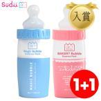 ≪送料無料≫マジックバブルエッセンスパック BK7 Magic Bubble Essence Pack ジュイパック 韓国コスメ BAKER7 炭酸パック ジュイパック 2個セット おまけ付き