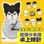 即日発送【国内発送】防弾少年団(BTS)卓上時計 ヒップホップモンスター 時計