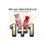 the SAEM ザセム ゼリーキャンディティント Jelly Candy Tint 8g 韓国コスメ ザセムティント リップティント 1+1イベント! 今ならお得!