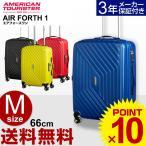 ショッピングエアフォース アメリカンツーリスター サムソナイト スーツケース  Samsonite (AIR FORTH 1・エアフォースワン・18G*002) 66cm (Mサイズ)(キャリーバッグ)